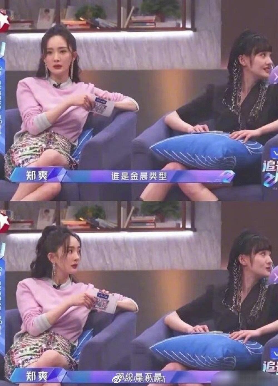 """Trịnh Sảng tiếp tục """"vạ miệng"""", xin rút khỏi show truyền hình vì kém duyên - Ảnh 2."""