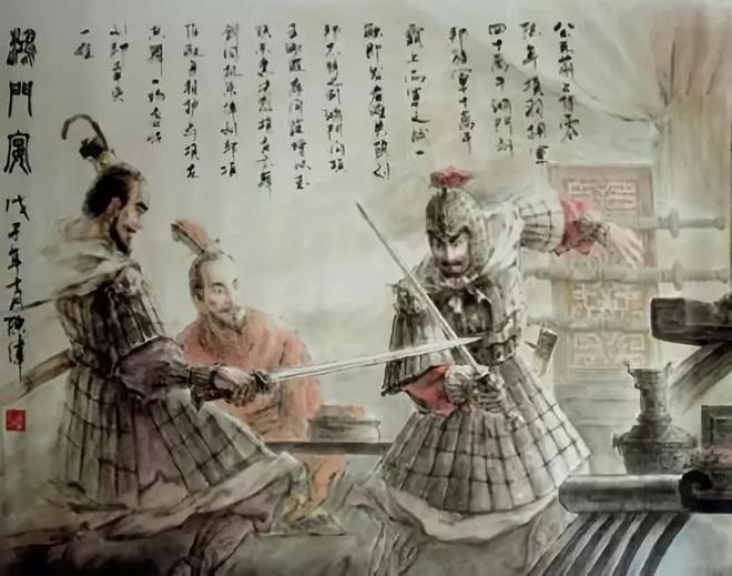 Mưu Thánh đặc biệt trong lịch sử Trung Hoa: Tài thao lược ăn đứt Gia Cát Lượng - Đây là minh chứng - Ảnh 3.
