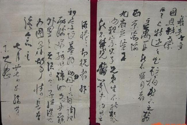 Kỳ án Trung Hoa cổ đại: Cái chết bí ẩn của hai tân nương chung chồng - Ảnh 4.