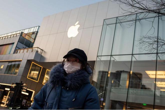 Giá trị vốn hóa Apple bốc hơi 45 tỷ USD vì dịch virus corona - Ảnh 1.