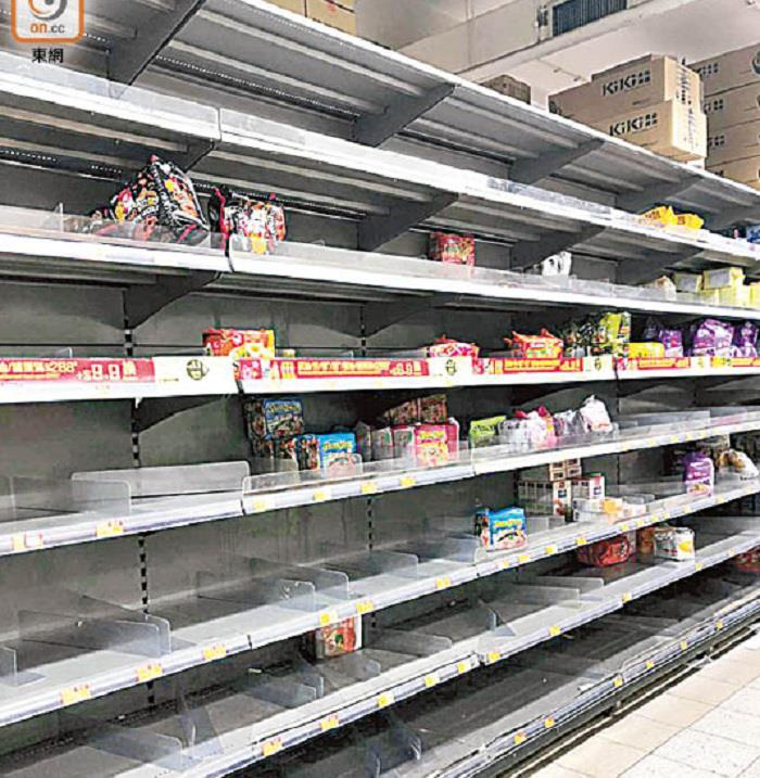 Hàng hóa siêu thị Vũ Hán trống trơn giữa 'tâm dịch' virus corona - Ảnh 7.