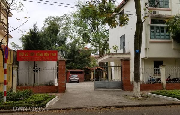 Trụ sở tiếp dân tỉnh Lạng Sơn vắng tanh ngay ngày đầu tuần - Ảnh 3.