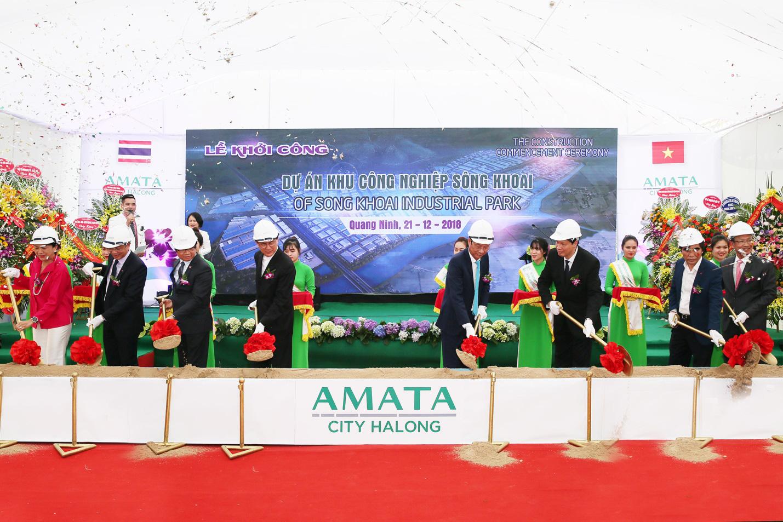 Quảng Ninh thúc Amata đẩy nhanh 3 dự án nghìn tỷ - Ảnh 1.