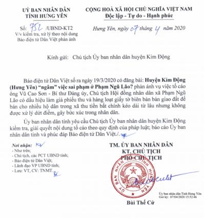 """Tỉnh Hưng Yên chỉ đạo """"nóng"""" vụ sai phạm tại xã Phạm Ngũ Lão - Ảnh 2."""