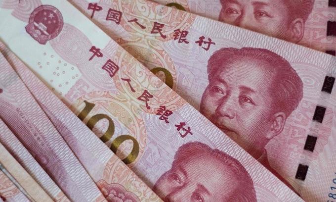 Trung Quốc tịch thu lượng tiền giả lớn nhất lịch sử - Ảnh 1.