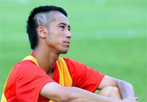 Vũ Như Thành: Người hùng AFF Cup 2008 và án treo giò 5 năm - Ảnh 1.