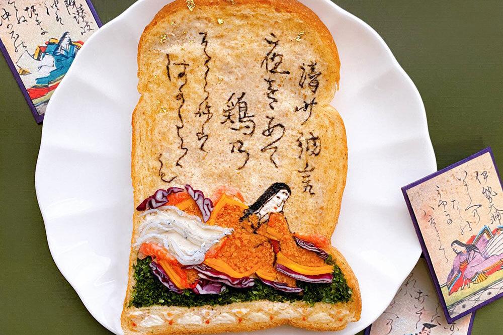 """Đốn tim với những """"tuyệt tác hội họa"""" trên lát bánh mì - Ảnh 3."""