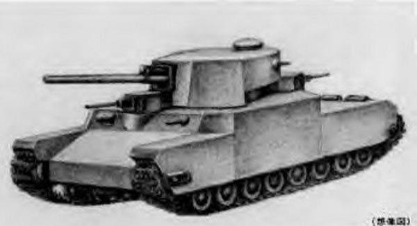 11 loại vũ khí bí mật do Nhật phát triển trong thế chiến thứ 2 - Ảnh 15.