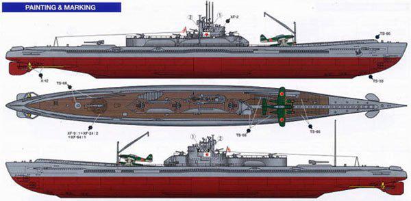 11 loại vũ khí bí mật do Nhật phát triển trong thế chiến thứ 2 - Ảnh 4.