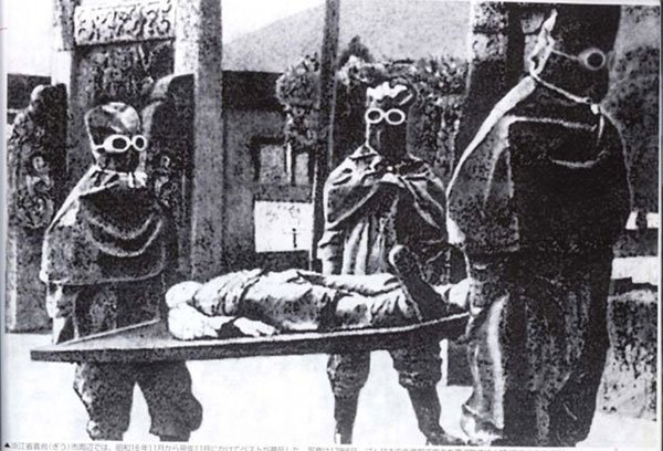 11 loại vũ khí bí mật do Nhật phát triển trong thế chiến thứ 2 - Ảnh 6.