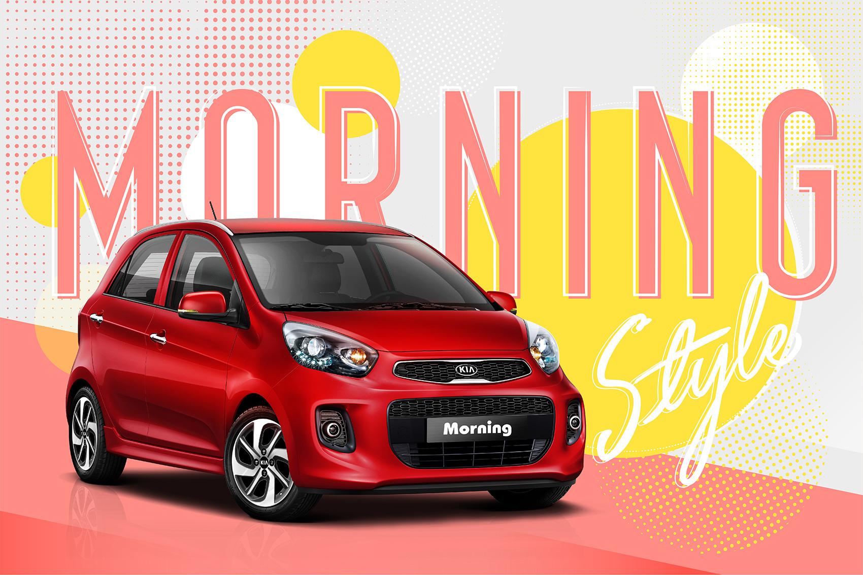 Đa dạng phong cách cùng bộ sưu tập màu mới của Kia Morning - Ảnh 2.