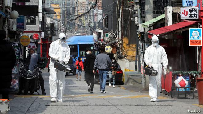 Doanh nhân Hàn Quốc giàu thêm 1,2 tỷ USD nhờ dịch Covid-19 - Ảnh 1.