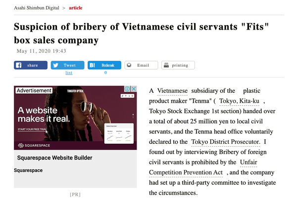 Nghi vấn công ty Nhật hối lộ 25 triệu yên ở Bắc Ninh: ĐBQH nói gì? - Ảnh 1.