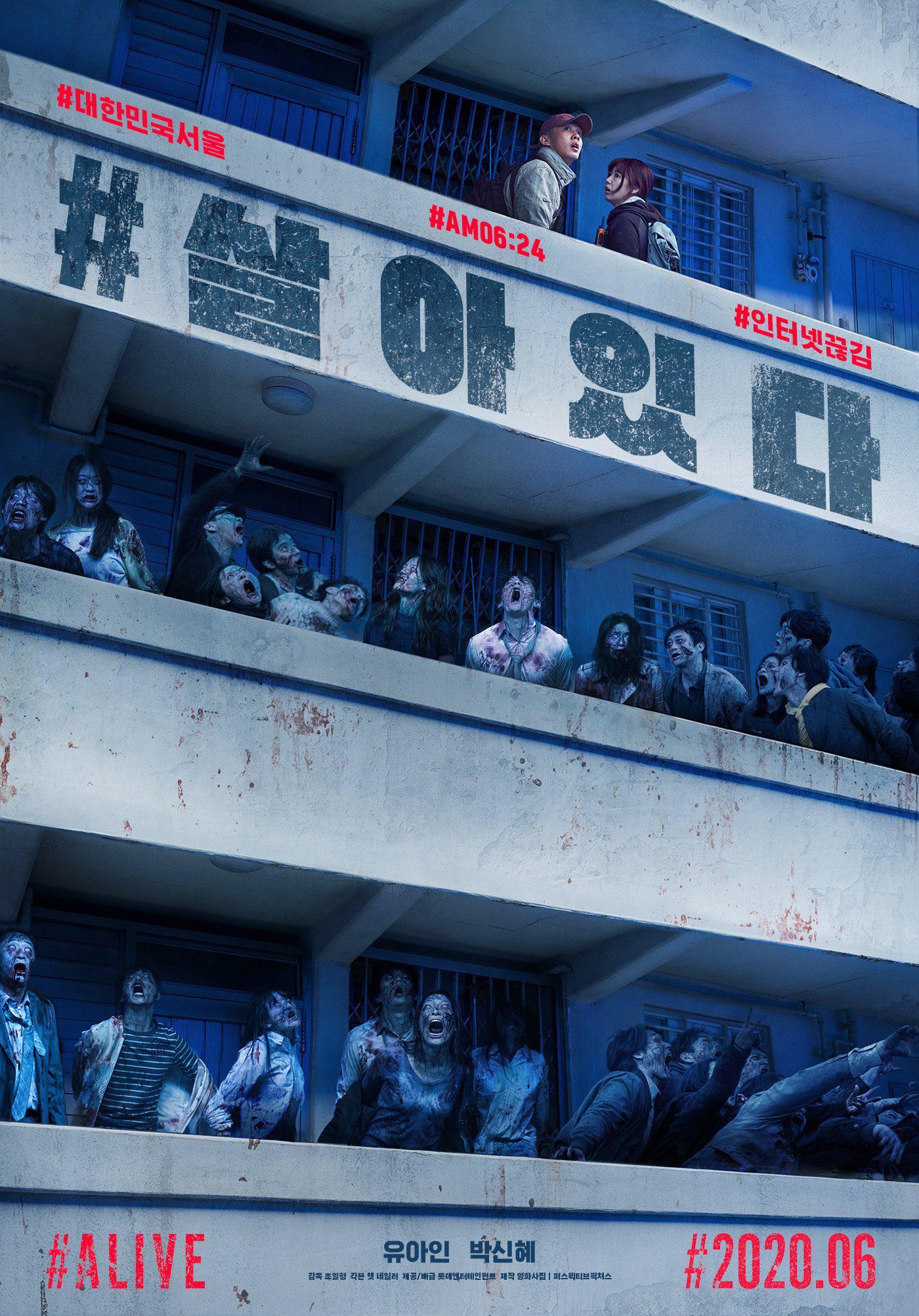 """Park Shin Hye và Yoo Ah In chiến đấu với zombie cực ngầu trong teaser kinh dị """"#ALIVE"""" - Ảnh 2."""