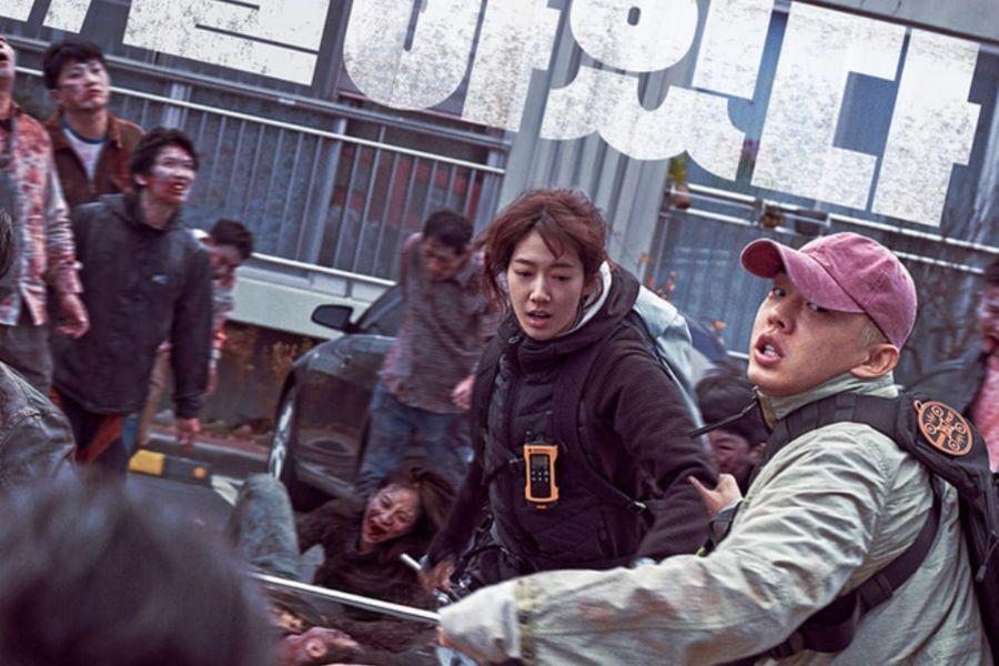 """Park Shin Hye và Yoo Ah In chiến đấu với zombie cực ngầu trong teaser kinh dị """"#ALIVE"""" - Ảnh 5."""
