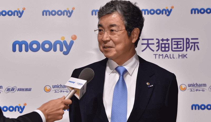Ông chủ Uniqlo dẫn đầu danh sách tỷ phú giàu nhất Nhật Bản năm 2020 - Ảnh 11.