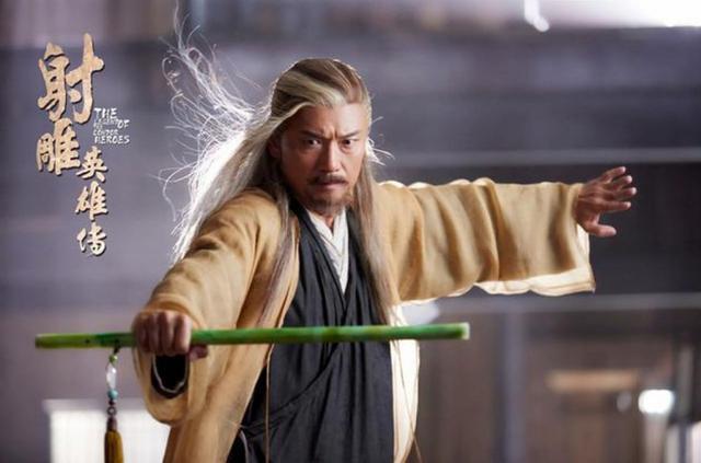 Kiếm hiệp Kim Dung: Chuyện ít biết về ông nội của Đông Tà Hoàng Dược Sư - Ảnh 1.