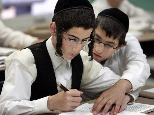 Người Do Thái dạy con như thế nào? - Ảnh 1.
