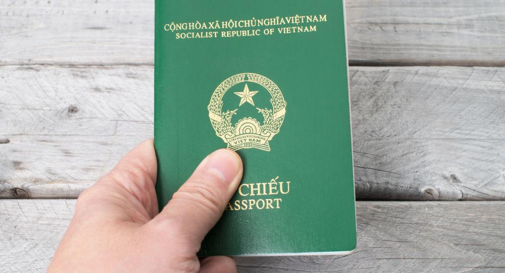 Từ 1/7, có thẻ căn cước sẽ được cấp hộ chiếu ở bất cứ đâu - Ảnh 1.