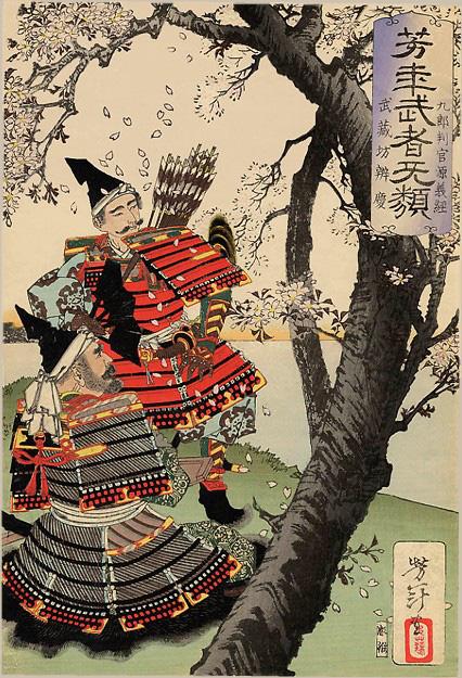 Sohei: Những tăng binh quả cảm nhất trong thời phong kiến Nhật Bản - Ảnh 4.