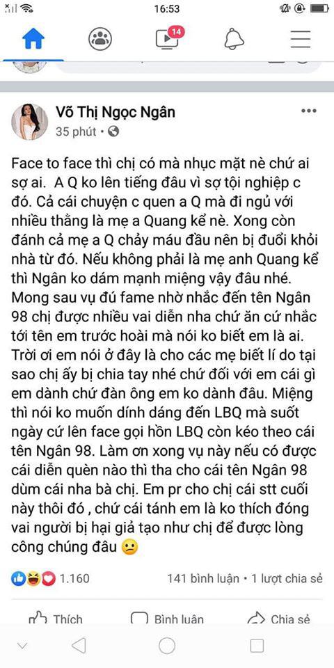 Ngân 98 tiếp tục mỉa mai tình cũ Lương Bằng Quang, Yaya Trương Nhi tuyên bố nhờ pháp luật xử lý - Ảnh 4.