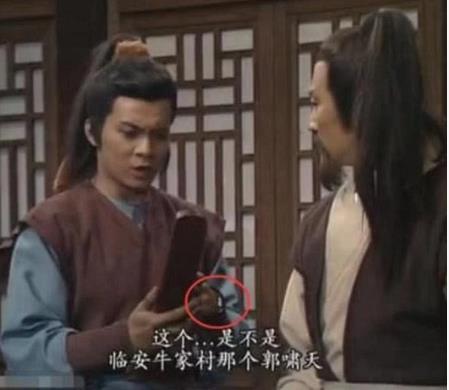 """""""Cười ngất"""" vì phim cổ trang Trung Quốc lộ """"sạn siêu to khổng lồ"""", lừa dối khán giả - Ảnh 3."""