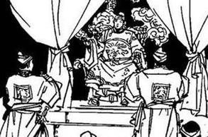 """9 vị vua trị vì """"chớp nhoáng"""" trong sử Việt - Ảnh 8."""