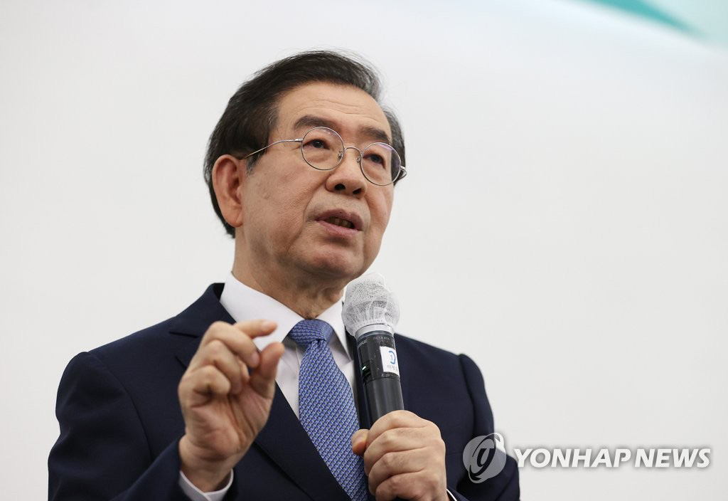 Thư tuyệt mệnh của Thị trưởng Seoul hé lộ tội lỗi đau đớn cho gia đình - Ảnh 1.