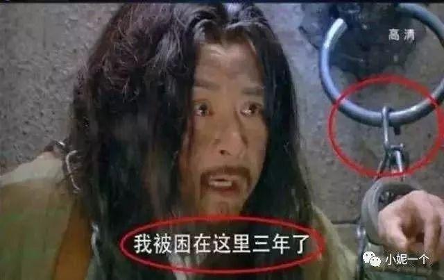 Cười bò với sạn ngớ ngẩn trong phim Hoa ngữ: Đồ vật hiện đại xuyên không về thời xưa, diễn viên quần chúng bất chấp phá hoại cảnh quay - Ảnh 10.
