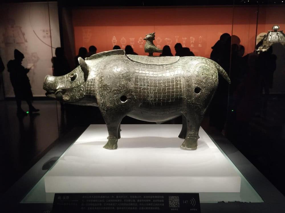 Nông dân đào móng xây nhà tìm được bảo vật quốc gia và duy nhất, mở ra truyền thuyết cảm động về lợn đồng  - Ảnh 3.