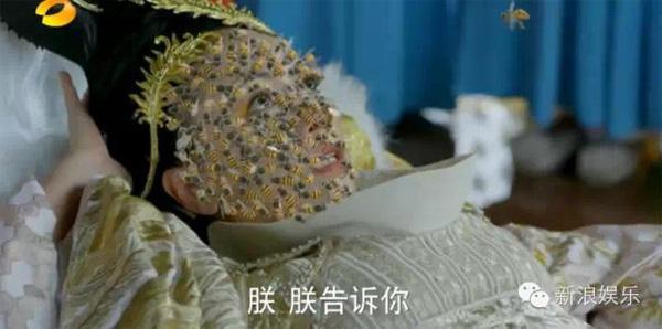 """Phim cổ trang Trung Quốc bị """"soi"""" kỹ xảo """"ảo"""" khó tin, khán giả """"cười ngất"""" - Ảnh 7."""