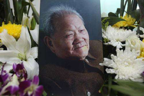 Bí ẩn võ công của vệ sĩ Mao Trạch Đông - Ảnh 5.