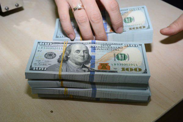 Tỷ giá ngoại tệ hôm nay 25/7 USD giảm - Ảnh 1.