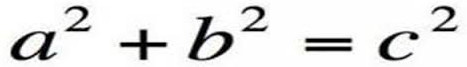 7 phương trình làm thay đổi thế giới - Ảnh 1.