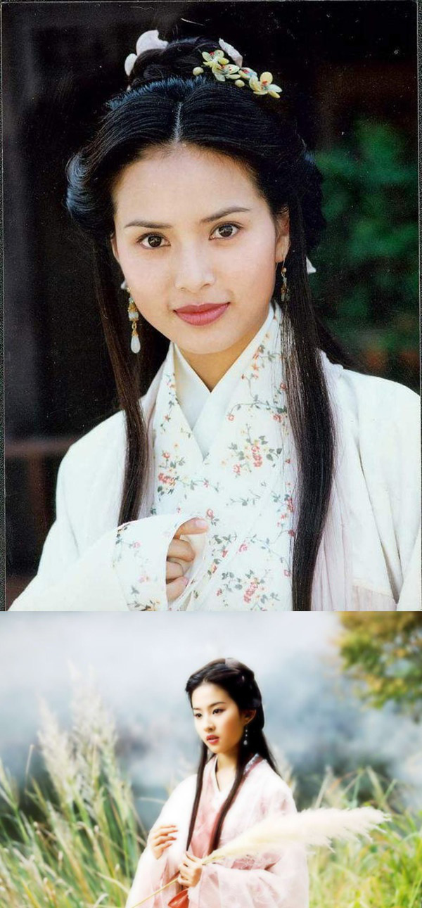 5 mỹ nhân của Kim Dung mê hoặc cánh mày râu: Tiểu Long nữ số 1? - Ảnh 4.