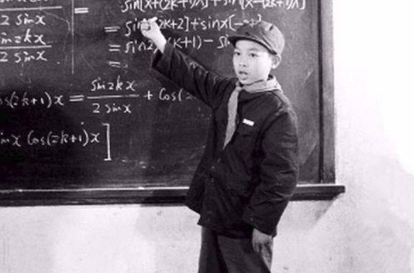 Cái kết buồn của 3 người trong lớp học thiên tài đầu tiên ở Trung Quốc - Ảnh 2.