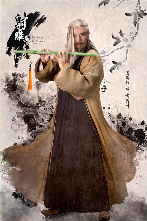 """""""Võ lâm ngũ bá"""" trong tiểu thuyết Kim Dung gồm những ai? - Ảnh 2."""