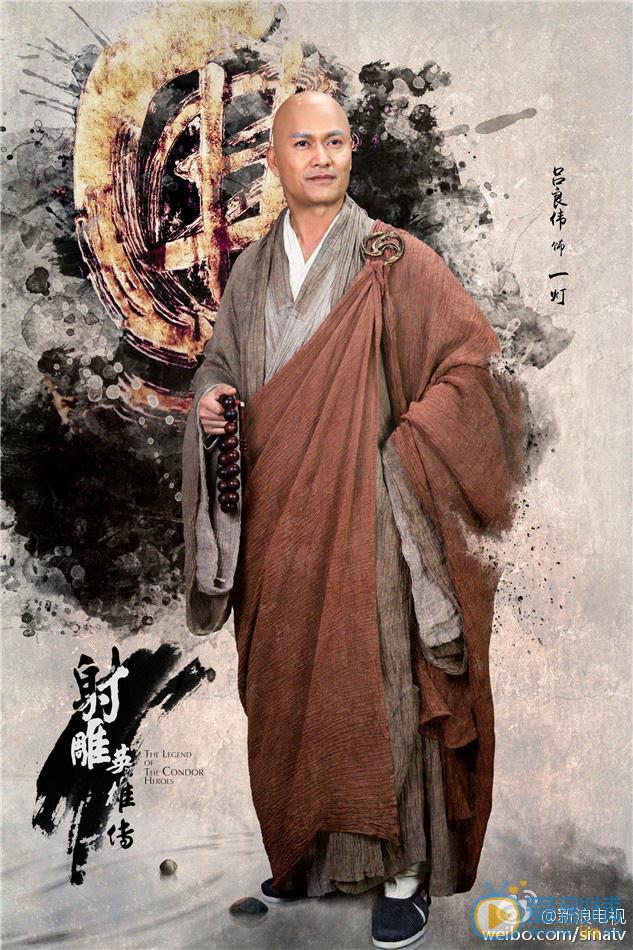 """""""Võ lâm ngũ bá"""" trong tiểu thuyết Kim Dung gồm những ai? - Ảnh 4."""