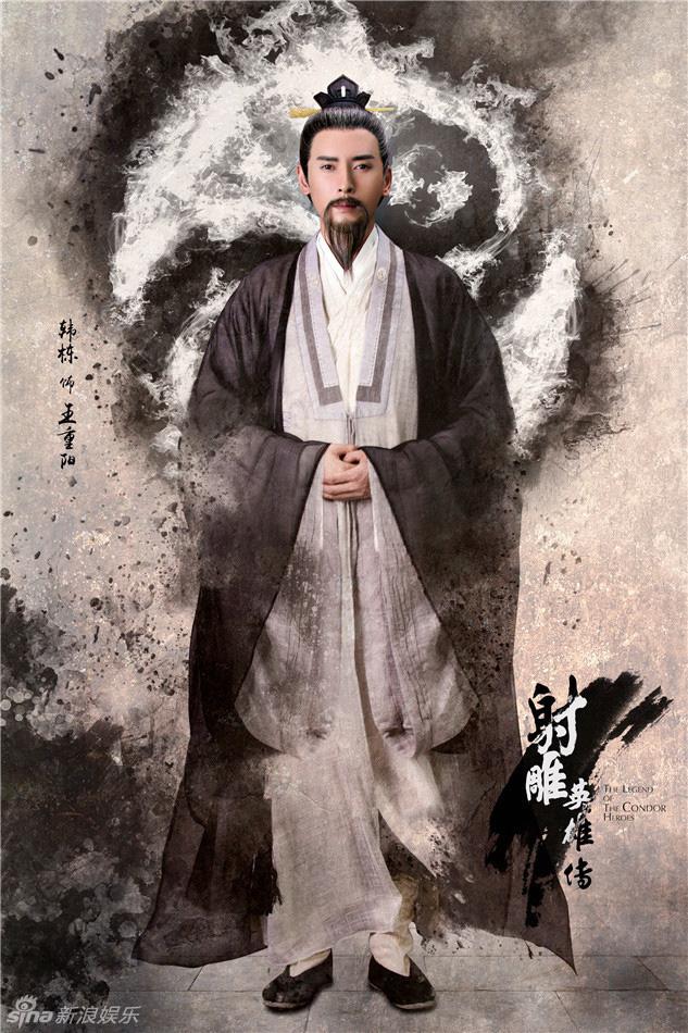 """""""Võ lâm ngũ bá"""" trong tiểu thuyết Kim Dung gồm những ai? - Ảnh 6."""