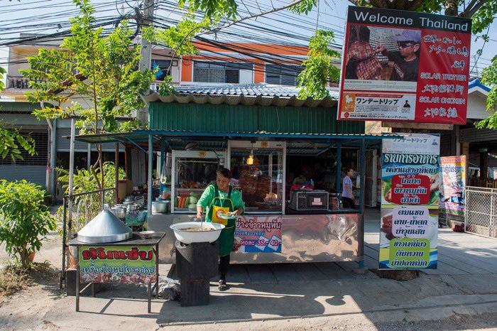 """Món gà nướng mặt trời """"có một không hai"""" ở Thái Lan - Ảnh 4."""