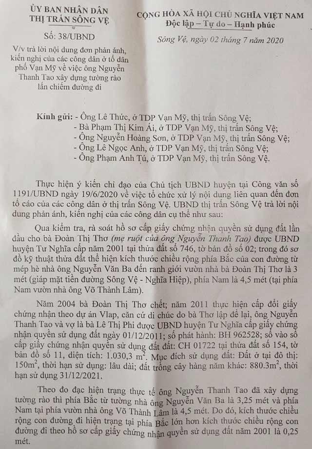 """Quảng Ngãi: UBND thị trấn trả lời """"nữa vời"""" vụ khiếu kiện lấn chiếm, xây dựng đất công?  - Ảnh 2."""