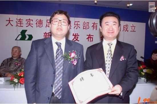Bí ẩn bóng đá Trung Quốc: Tỷ phú mua đội bóng để lấy lòng Bạc Hy Lai - Ảnh 5.