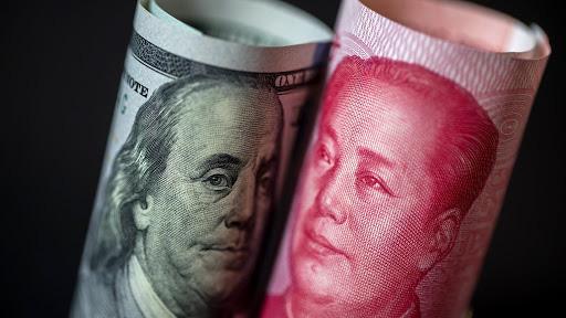 Sáng kiến Vành đai và Con đường giúp Trung Quốc tăng cường sức mạnh đồng NDT - Ảnh 1.