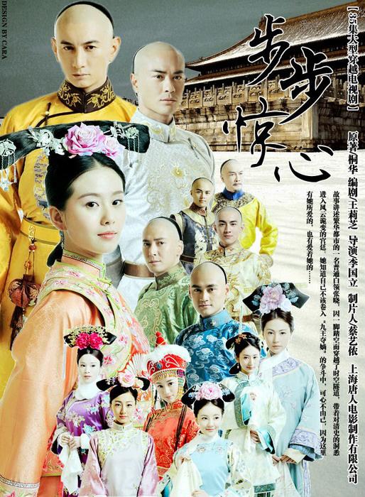 """Cuộc chiến thâm độc chốn hậu cung được khắc họa rõ nét qua các """"tượng đài"""" thuộc dòng phim cung đấu Trung Quốc - Ảnh 5."""