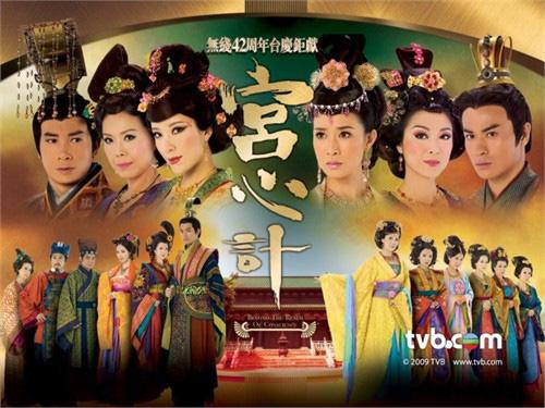 """Cuộc chiến thâm độc chốn hậu cung được khắc họa rõ nét qua các """"tượng đài"""" thuộc dòng phim cung đấu Trung Quốc - Ảnh 3."""