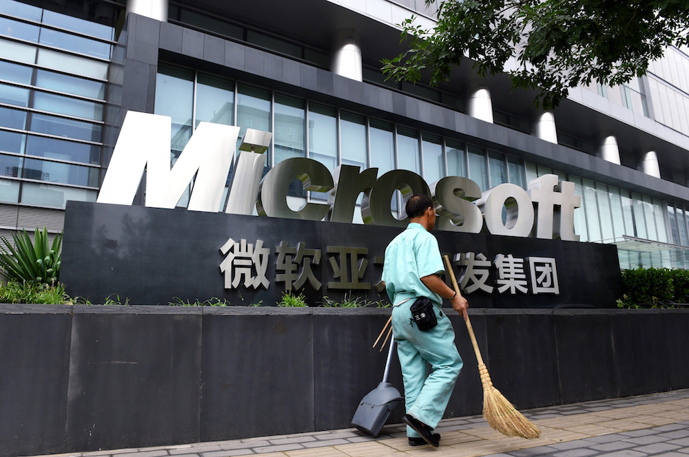 Trước thương vụ mua lại TikTok, Microsoft đã thân thiết với Trung Quốc từ lâu - Ảnh 1.