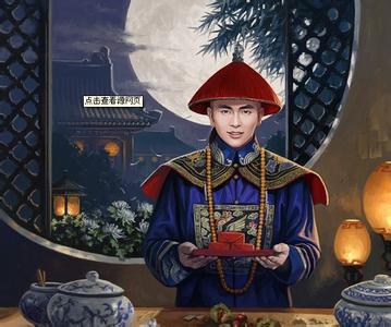 """Danh y Trung Quốc và cuộc đời """"làm bạn với hổ, mất mạng như chơi"""" - Ảnh 1."""
