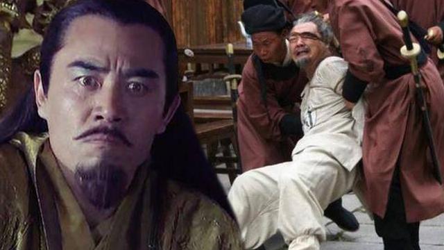 Tần Thủy Hoàng đối xử với công thần khác Lưu Bang, Chu Nguyên Chương thế nào? - Ảnh 4.