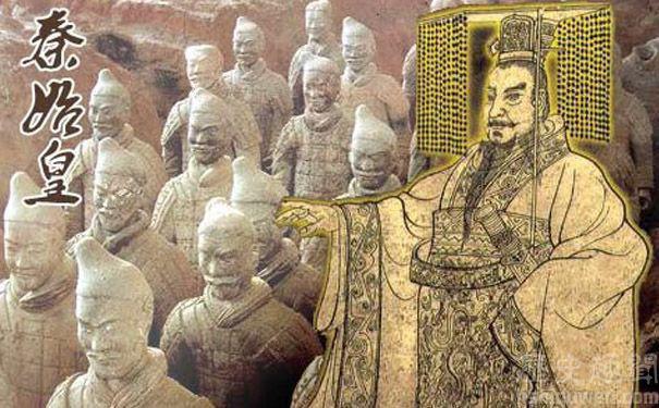 Tần Thủy Hoàng đối xử với công thần khác Lưu Bang, Chu Nguyên Chương thế nào? - Ảnh 3.