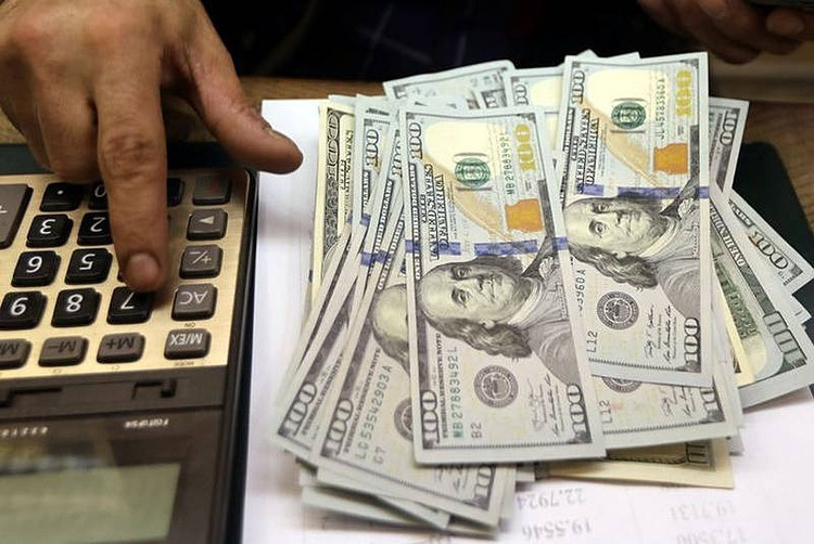 Tỷ giá ngoại tệ hôm nay 13/8: Đồng USD giảm giá - Ảnh 1.